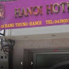B & B Hanoi Hotel & Travel парковка