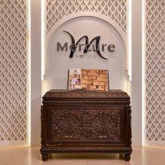 Отель Mercure Rabat Sheherazade Марокко, Рабат - отзывы, цены и фото номеров - забронировать отель Mercure Rabat Sheherazade онлайн интерьер отеля фото 3
