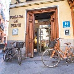 Отель Petit Palace Posada Del Peine спортивное сооружение