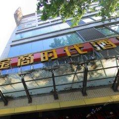 Отель Jinshang Time Hotel (Xi'an Jixiang Road branch) Китай, Сиань - отзывы, цены и фото номеров - забронировать отель Jinshang Time Hotel (Xi'an Jixiang Road branch) онлайн балкон