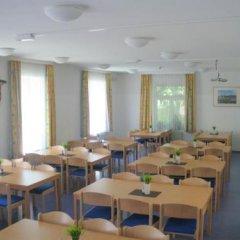 Jugendherberge Salzburg Haunspergstraße, Jugendgästehaus / Junges Hotel Зальцбург питание