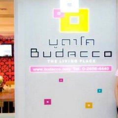 Отель Budacco Таиланд, Бангкок - 2 отзыва об отеле, цены и фото номеров - забронировать отель Budacco онлайн городской автобус
