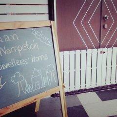 Baan Nampetch Hostel детские мероприятия