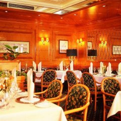 Maritim Hotel Nürnberg питание фото 2