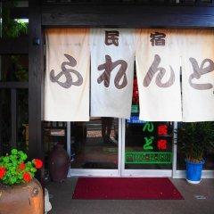 Sudomari Minshuku Friend - Hostel Якусима вид на фасад