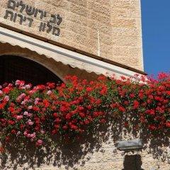 Lev Yerushalayim Израиль, Иерусалим - 2 отзыва об отеле, цены и фото номеров - забронировать отель Lev Yerushalayim онлайн фото 6