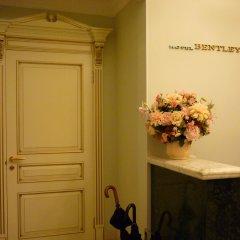Гостиница Бентлей интерьер отеля фото 4
