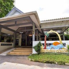 Отель Krabi Success Beach Resort городской автобус