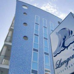 Отель Mercure Rimini Lungomare фото 6