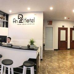 Отель An Hotel Вьетнам, Ханой - отзывы, цены и фото номеров - забронировать отель An Hotel онлайн спа