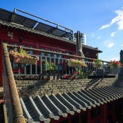 Beijing 161 Lama Temple Courtyard Hotel пляж