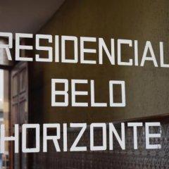 Отель Residencial Belo Horizonte с домашними животными