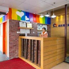 Отель Shanghai Zhi Da Youth Hostel South Station Китай, Шанхай - отзывы, цены и фото номеров - забронировать отель Shanghai Zhi Da Youth Hostel South Station онлайн питание фото 2