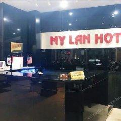 Отель My Lan Hanoi Hotel Вьетнам, Ханой - отзывы, цены и фото номеров - забронировать отель My Lan Hanoi Hotel онлайн развлечения