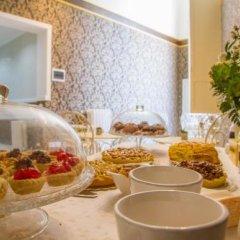 Отель Magister Италия, Рим - отзывы, цены и фото номеров - забронировать отель Magister онлайн помещение для мероприятий