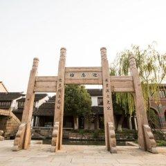 Отель Suzhou Shuian Lohas детские мероприятия