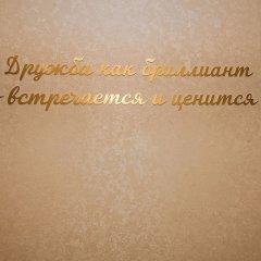 Отель Меблированные комнаты Druzhba Казань сауна