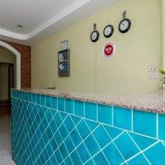 Отель Nida Rooms Pubpla Metro Ladprao 96 спа