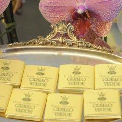 Отель Grillo Verde Италия, Торре-Аннунциата - отзывы, цены и фото номеров - забронировать отель Grillo Verde онлайн развлечения