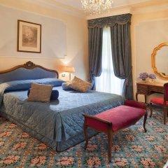 Отель Due Torri Италия, Абано-Терме - отзывы, цены и фото номеров - забронировать отель Due Torri онлайн комната для гостей фото 2