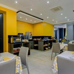 Отель Avenida Park Португалия, Лиссабон - 6 отзывов об отеле, цены и фото номеров - забронировать отель Avenida Park онлайн питание