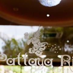 Отель Pattaya Rin Resort Таиланд, Паттайя - отзывы, цены и фото номеров - забронировать отель Pattaya Rin Resort онлайн помещение для мероприятий фото 2