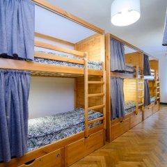 Гостиница Хостел Coffee Home Украина, Львов - 2 отзыва об отеле, цены и фото номеров - забронировать гостиницу Хостел Coffee Home онлайн детские мероприятия
