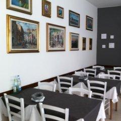 Hotel Villa Maris Римини помещение для мероприятий