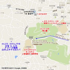 Agora Fukuoka Hilltop Hotel & Spa Фукуока спортивное сооружение