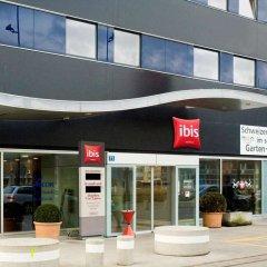 Отель Ibis Zurich City West Цюрих банкомат