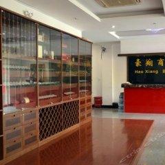 Отель Beifang Yinghao Business Hotel (Shanghai Pudong Airport) Китай, Шанхай - отзывы, цены и фото номеров - забронировать отель Beifang Yinghao Business Hotel (Shanghai Pudong Airport) онлайн интерьер отеля фото 2