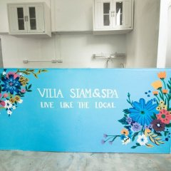 Отель Villa Siam And Spa Бангкок в номере
