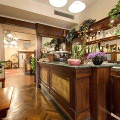 Отель De Lanzi Италия, Флоренция - 1 отзыв об отеле, цены и фото номеров - забронировать отель De Lanzi онлайн гостиничный бар