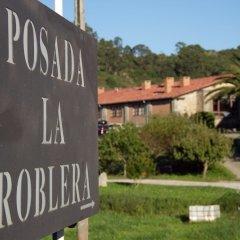 Отель Posada La Roblera фото 4
