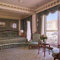 Отель Grand Wien Вена комната для гостей фото 5