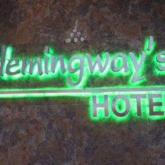 Hemingways Hotel развлечения