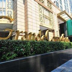 Отель Grande Centre Point Hotel Ratchadamri Таиланд, Бангкок - 1 отзыв об отеле, цены и фото номеров - забронировать отель Grande Centre Point Hotel Ratchadamri онлайн парковка