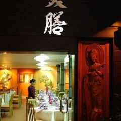 Отель Trang Hotel Bangkok Таиланд, Бангкок - отзывы, цены и фото номеров - забронировать отель Trang Hotel Bangkok онлайн фото 6