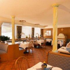 Hotel Julius Payer Стельвио питание фото 3