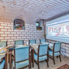 Enderun Hotel Istanbul гостиничный бар