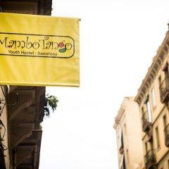 Отель Mambo Tango фото 3
