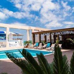 Гостиница Парк в Анапе 3 отзыва об отеле, цены и фото номеров - забронировать гостиницу Парк онлайн Анапа фото 17