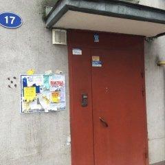 Гостиница Oh, my Kant на Калинина 17 сейф в номере