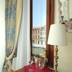 Отель Hesperia Италия, Венеция - 2 отзыва об отеле, цены и фото номеров - забронировать отель Hesperia онлайн в номере фото 2