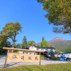 Отель Yufuin Ryokan Seikoen Хидзи парковка