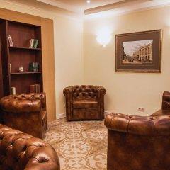 Hotel Starosadskiy спа