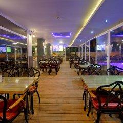 HMA Apart Hotel гостиничный бар
