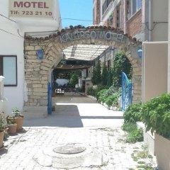 Отель Kalipso Motel Чешме фото 8