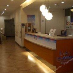 Отель 7 Days Inn Puning Liusha Avenue Branch спа