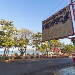Отель Tropica Bungalow Resort пляж